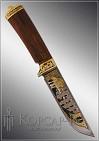 Нож охотничий украшенный  ЛИС  дамаск (О-5)