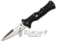Нож  Counter Point II  складной, AUS8A, рукоять грайвори, клипса