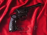 Револьвер MK-4, калибр 38/200, Великобритания 1923 г. , 2 МВ