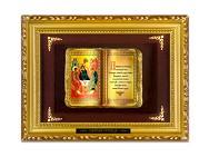 Православное панно Троица мал. багет