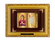 Православное панно Богородица Семистрельная мал. багет