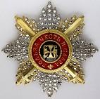 Звезда ордена святого Владимира со стразами с мечами