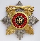 Звезда ордена святого Владимира граненая с верхними мечами