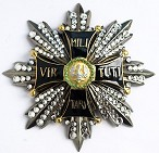 Звезда ордена Виртути Милитари со стразами