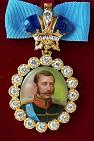 Наградной портрет Имп. Александра II Николаевича