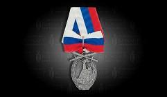 Медаль  Дроздовцы