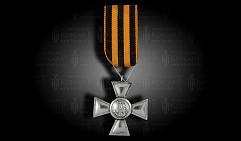 Георгиевский крест Западной Добровольческой армии генерала Юденича