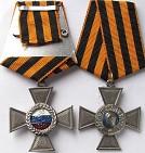 Орден Святителя Николая