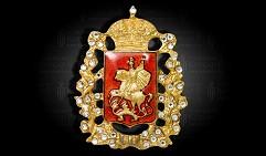 Герб Московской губернии со стразами (значок) (3х4)