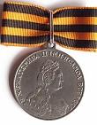 Медаль  За храбрость  (взятие шведской батареи) Екатерины II.