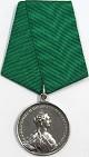 Медаль  За прививание оспы