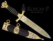 Кинжал украшенный охотничий в комбинированных ножнах с резной рукоятью