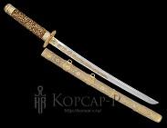 Самурайский меч  Вакидзаси  украшенный.