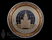 Панно на металле с фирменной символикой  МИНИСТЕРСТВО ИНОСТРАННЫХ ДЕЛ  украшенное 170мм