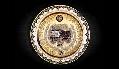Тарель подарочная с фирменной символикой  КАМАЗ  украшенная 280 мм.