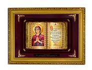 Православное панно Богородица Семистрельная сред. багет