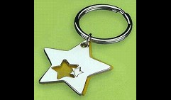 Брелок Звезды