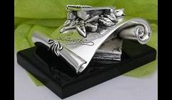 Скульптура Лауреат