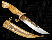 """Нож """"Ампир"""""""