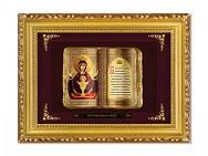 Православное панно Неупиваемая Чаша мал. багет