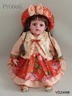 Кукла декоративная виниловая, H=22