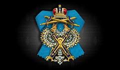 Орден св. Андрея Первозванного с мечами со стразами