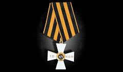Орден святого Георгия 4 степени. 18 Кампаний.