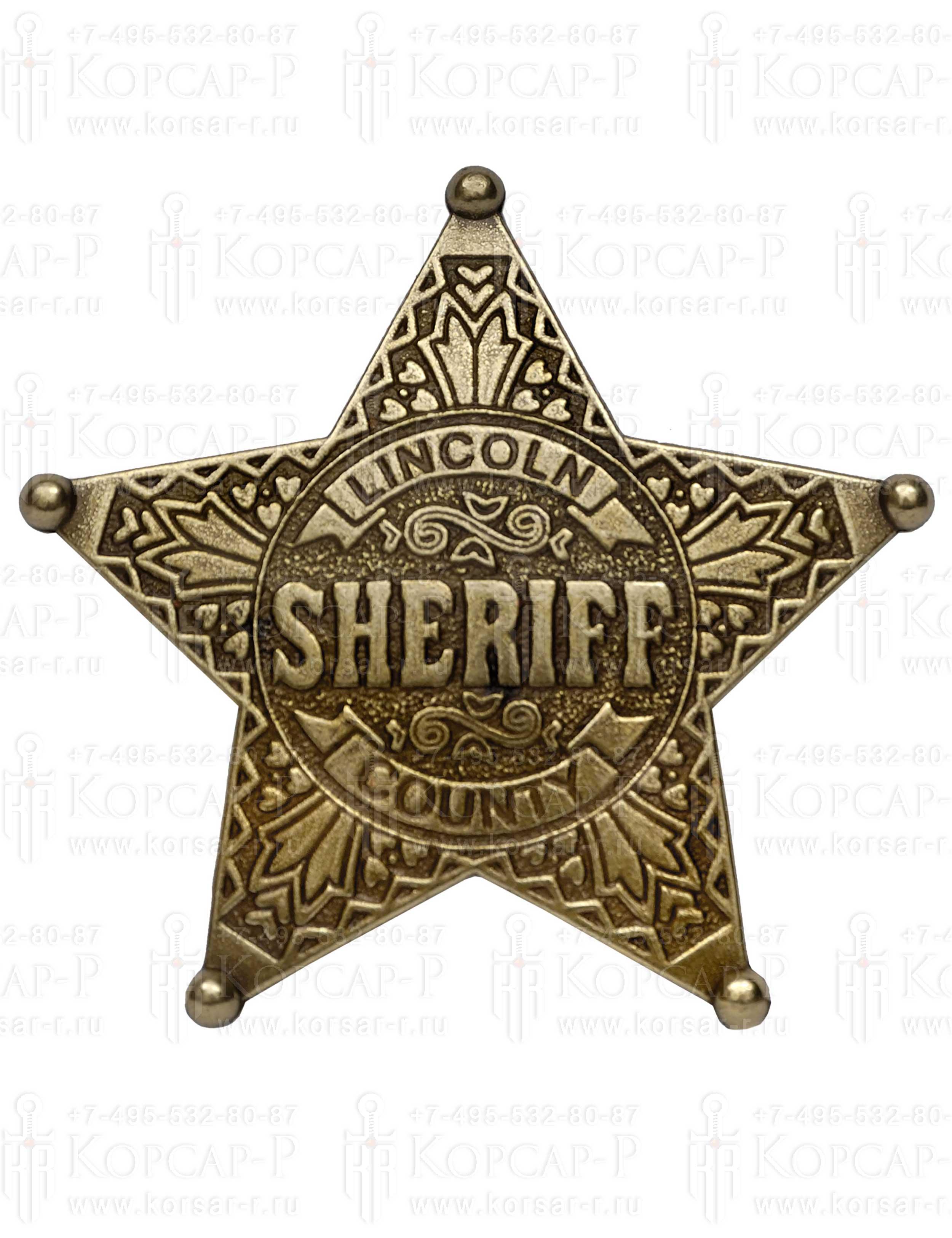 Подарок - сувенир Значок шерифа ...: korsar-r.ru/korsarr3917_scid612_znachok-sherifa.htm